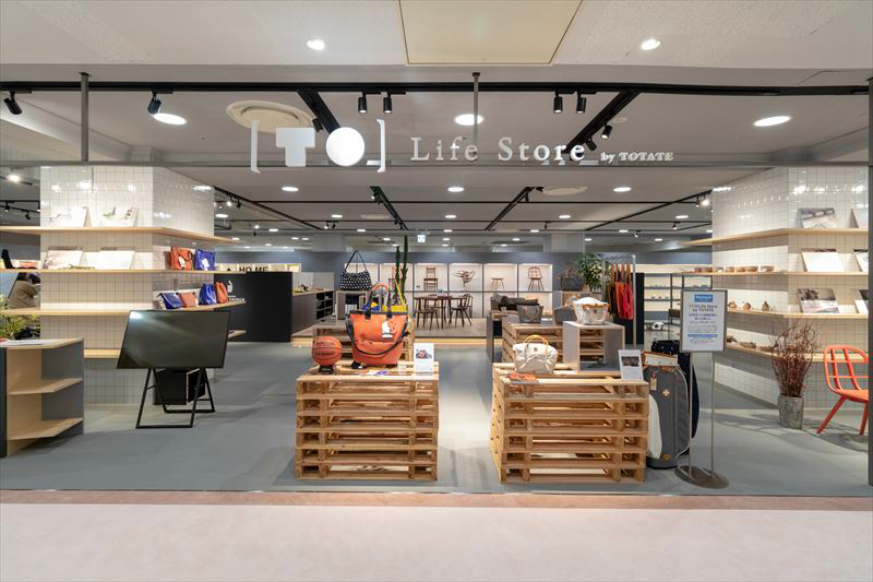 [TO]Life Store
